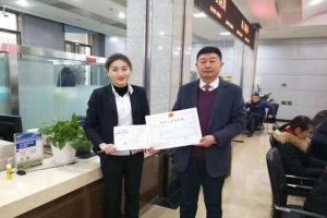 获济宁市首张网约车经营许可证