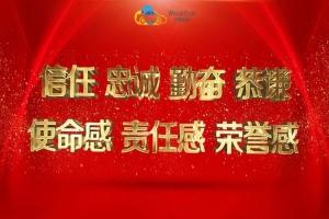 中国出租汽车产业联盟致函国务院整治非法网约车运营乱象