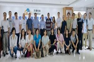 广东省现代产业体系调研组领导莅临我司开展调研工作