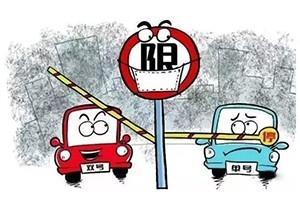 郑州实施单双号限行,合规网约车不受限制