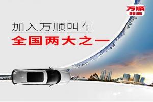请注意,从本月起上海对无资质网约车的执法力度又加强了