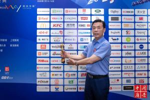 万顺叫车荣获2020CAMA中国广告营销大奖